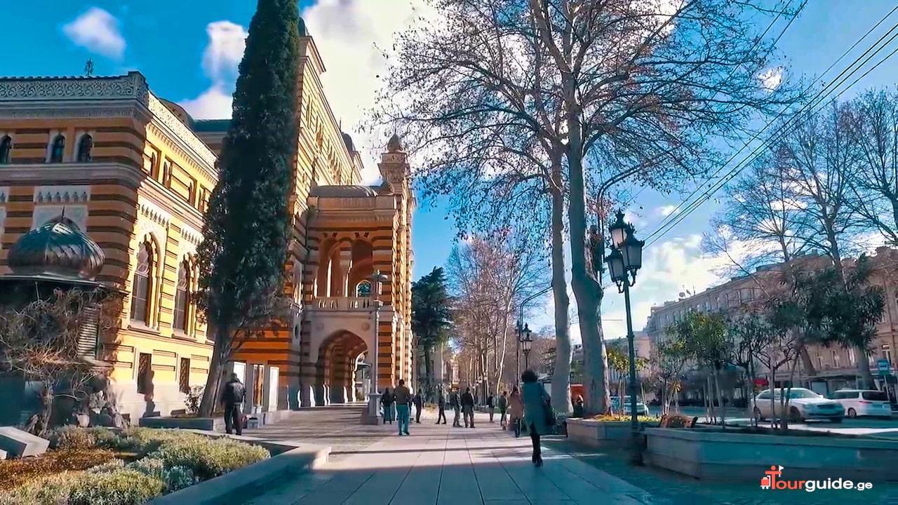 georgia tours